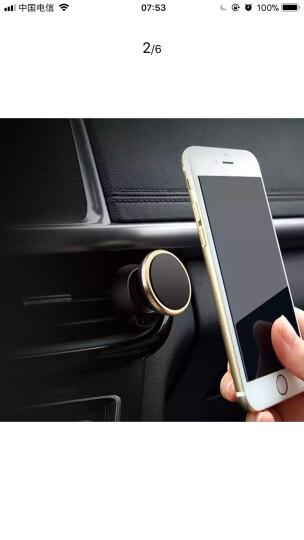 盛贝 车载手机支架汽车出风口手机支架车用创意多功能磁性手机座导航GPS通用汽车用品超市 出风口支架--激情红 晒单图