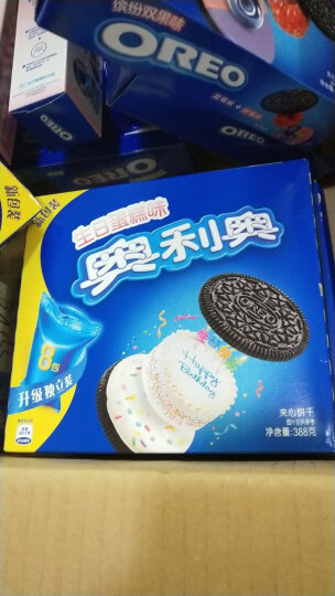 奥利奥缤纷双果味夹心饼干蓝莓味+树莓味318g(新老包装随机发货) 晒单图