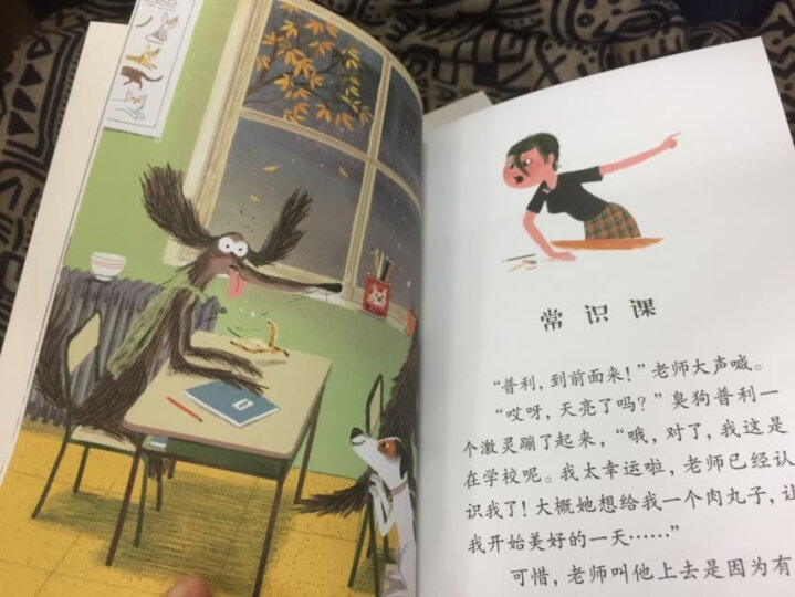 小老虎和小熊:噢,美丽的巴拿马 (爱心树童书) 晒单图