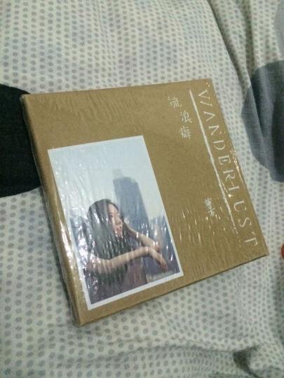 曹方:Wanderlust·流浪癖(CD) 晒单图