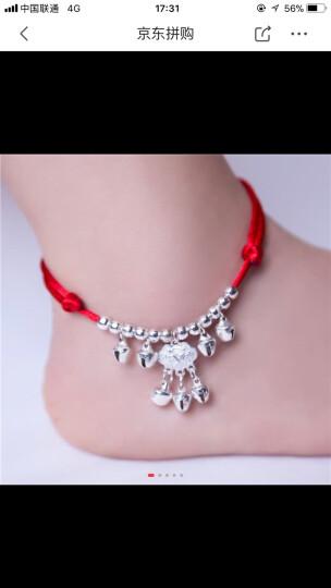 稀洛柯 镀925银脚链红绳铃铛情侣手链女手镯龙凤手链脚链女 羽毛手链一对 晒单图