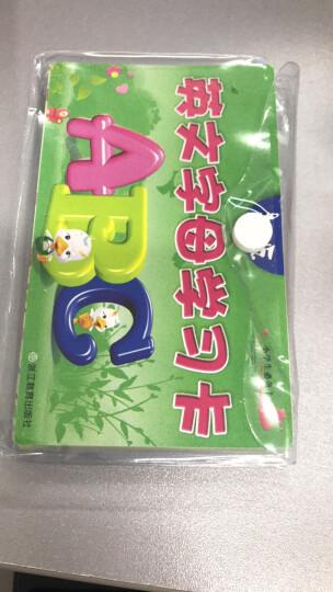 小学生必备卡片:新版英文字母学习卡 晒单图