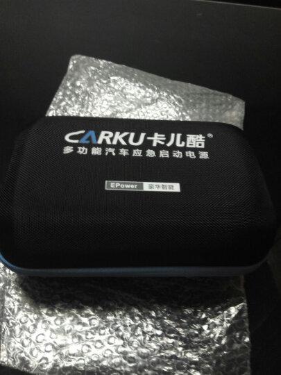 卡儿酷(CARKU)汽车电瓶应急启动电源 12V车载锂电池电瓶搭电宝充电宝移动电源点火器充电器 升级版豪华智能版13800 晒单图