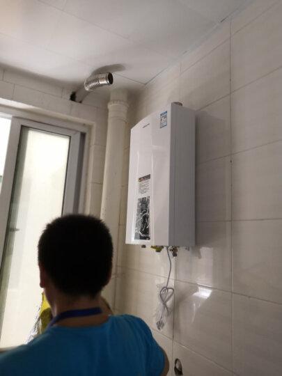 万和(Vanward)13升冷凝式 一级能效 直流无级变频 恒温燃气热水器 (天然气)JSLQ21-610J13 晒单图