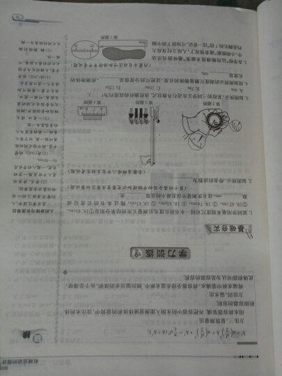 培优新方法系列 物理培优竞赛新方法(八年级 第八版) 晒单图