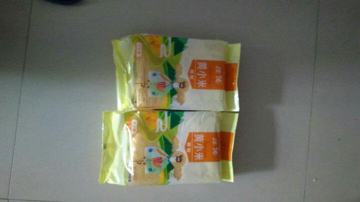 恒大兴安 压榨玉米胚芽油4L 晒单图
