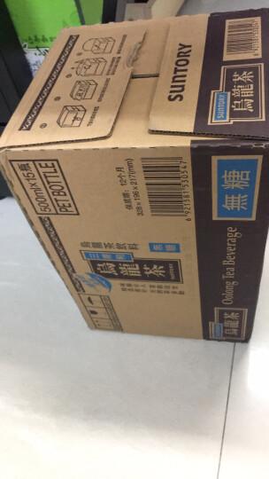 三得利(Suntory)三得利 无糖乌龙茶饮料500ML*15瓶 整箱 晒单图