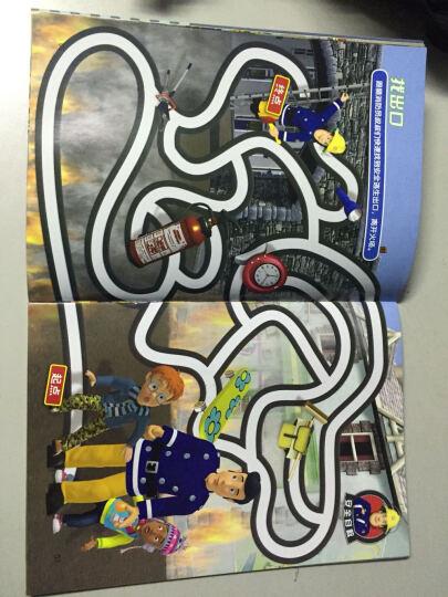 消防员山姆安全知识大迷宫:安全自救 晒单图