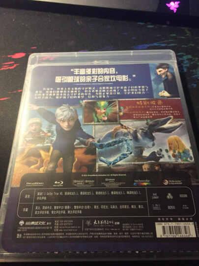守护者联盟(蓝光碟 BD50) 晒单图