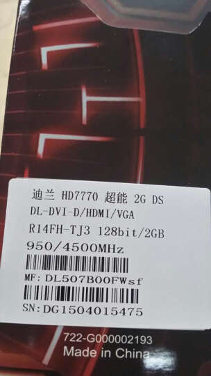 迪兰(Dataland)HD7770 超能 2G DS 950/4500MHz 2GB/128bit GDDR5显卡 晒单图