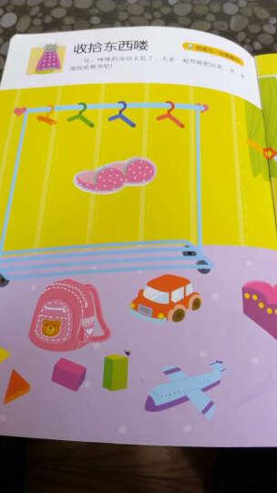 魔法早教 贴纸吧(2-6岁宝宝游戏学习法 套装全3册) 晒单图