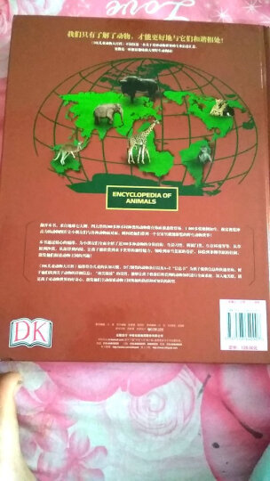 中信·DK大百科系列 DK儿童科学大百科+DK儿童历史大百科+DK儿童太空大百科(套装共3册) 晒单图