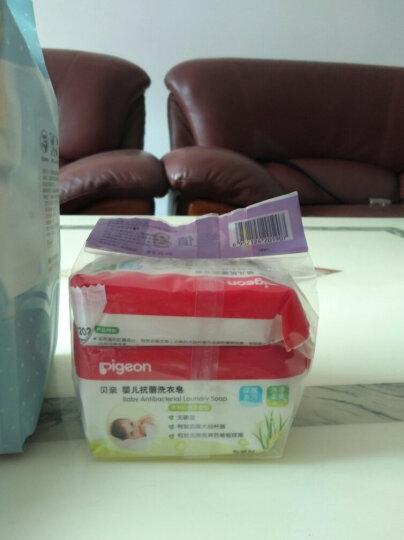 贝亲(Pigeon)婴儿洗衣皂 PL195(三联包) 晒单图