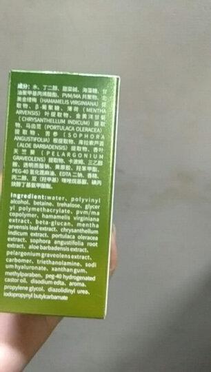 KOOGIS 寡肽原液祛痘印收缩毛孔精华液男女士 毛孔粗大修复祛痘清洁收敛紧致细致毛孔玻尿酸原液 晒单图