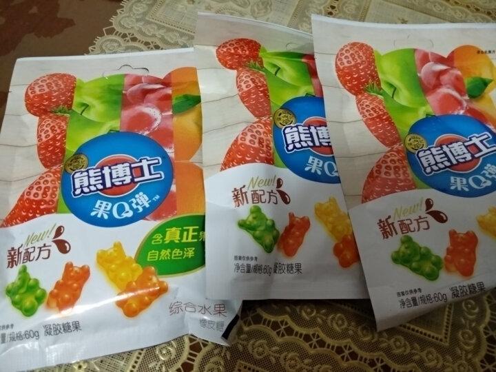 徐福记 熊博士 儿童糖果 橡皮糖 水果软糖 综合果味 休闲零食下午茶点心食品60g 晒单图
