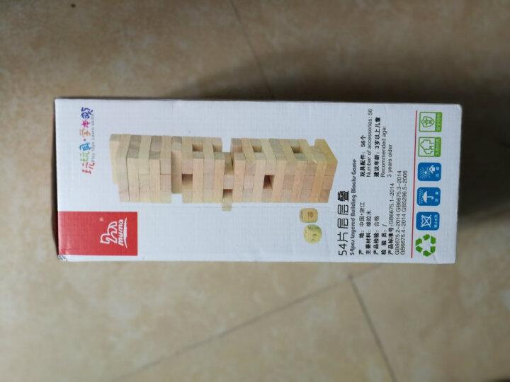 木马智慧 54片层层叠 儿童益智叠叠高抽抽乐抽积木玩具 晒单图