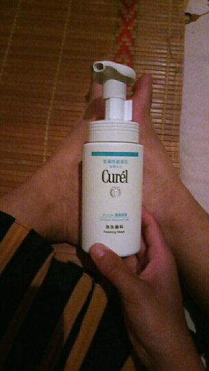 日本花王 珂润(Curel)浸润保湿润唇膏 4.2g 持久滋润 补水保湿 男女老少均适用 晒单图