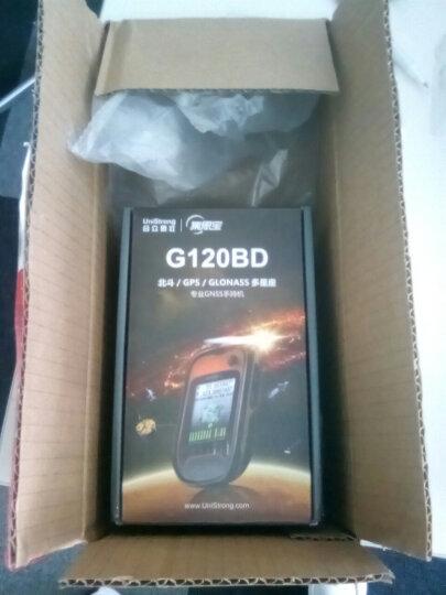 集思宝G120BD北斗手持GPS定位仪经纬度坐标gps测量仪g138bd高精度面积测亩仪户外导航仪器 G120BD  套 套 晒单图