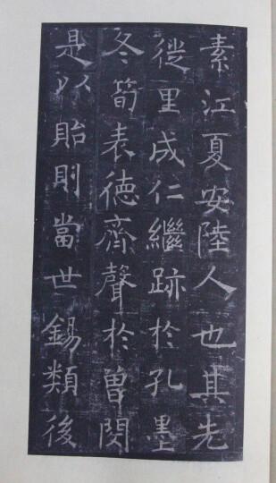 历代书法论文选 晒单图