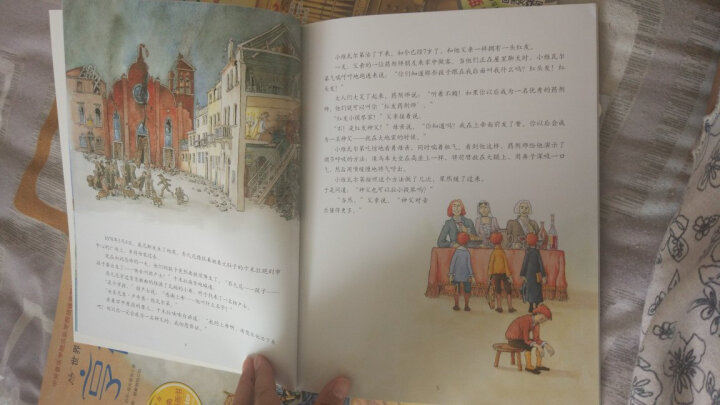 """颜色的战争(被誉为""""儿童色彩圣经"""") 晒单图"""