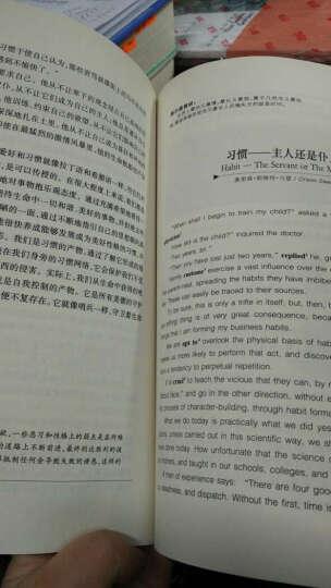 英语广场·十年典藏套装(A1美文诵典 A2短篇小说 A3心灵讲义 套装共3册) 晒单图