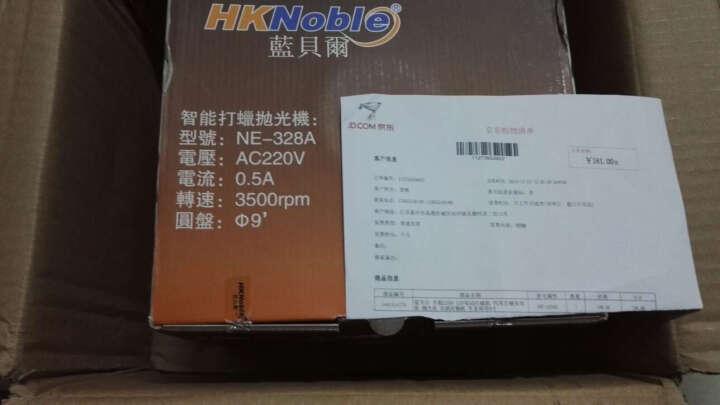蓝贝尔12v汽车抛光打蜡机封釉机 8寸 新型锂电池车用家用地板抛光机 有线 无线打蜡机 HK-328CD 晒单图