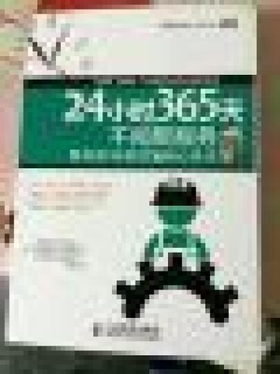 图灵程序设计丛书·24小时365天不间断服务:服务器/基础设施核心技术 晒单图