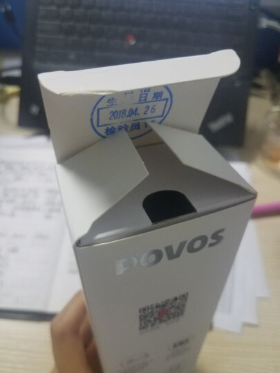 奔腾(POVOS)卷直发器 卷发棒 迷你夹板 恒温直发板 PR2031 晒单图
