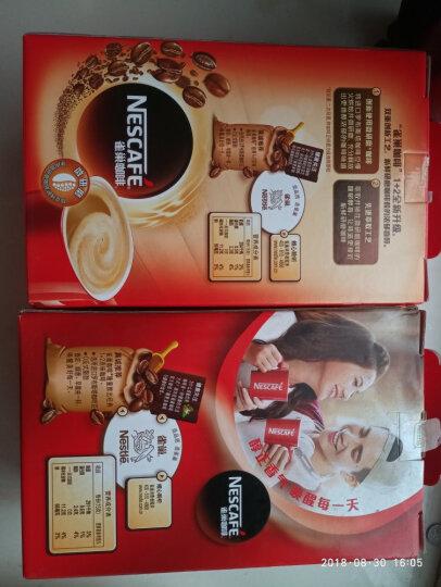 雀巢(Nestle)咖啡 速溶 1+2 原味 微研磨 冲调饮品 100条1500g 晒单图