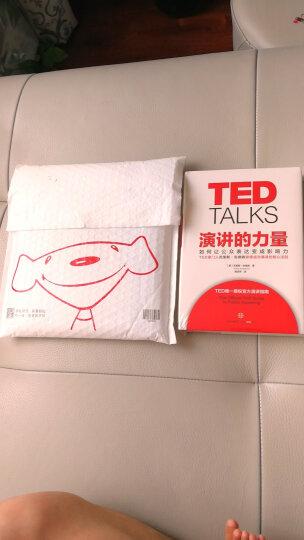 TED思想的力量系列(套装共5册) 晒单图