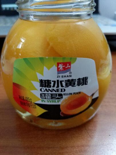紫山 糖水黄桃罐头水果罐头休闲零食485g/瓶 晒单图