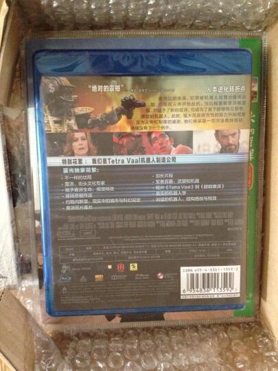 超能查派准4K预售双碟版(蓝光碟 BD50+BD) 晒单图
