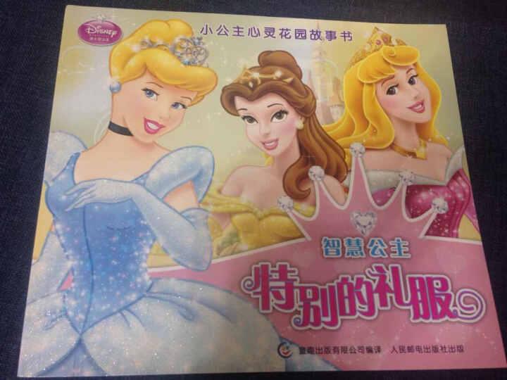 小公主心灵花园故事书(套装全6册) 晒单图