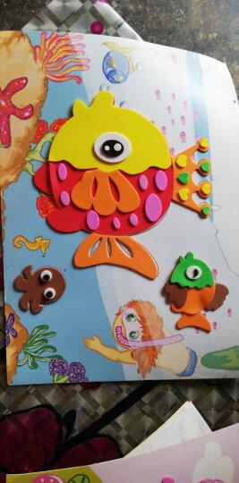 美阳阳贴画 幼儿童20张EVA手工大贴画3D立体贴纸DIY制作玩具粘贴黏贴 优质20张不重复A款型 晒单图