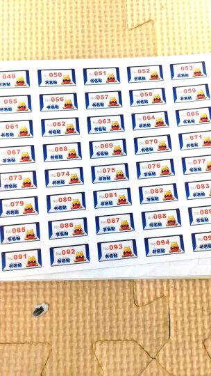 麦芽小达人点读笔配套贴纸    趣乐任我贴 97-432书名帖-7张/套 晒单图