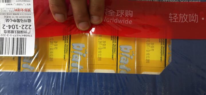 波兰 Biale原装进口牛奶 高温灭菌半脱脂纯牛奶箱装 1L*12盒 晒单图