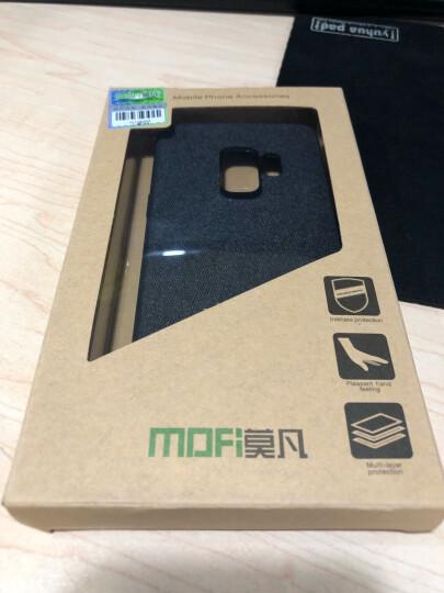 莫凡 三星Galaxy S9手机壳/保护套 个性创意全包边防摔贴皮背壳 适用于三星Galaxy S9 拼接棕 晒单图