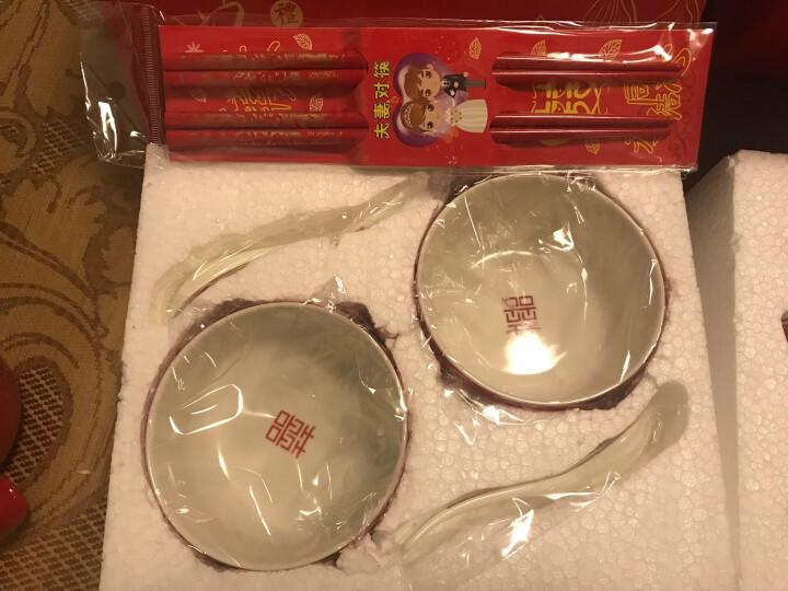 烟雨集 结婚喜杯碗筷套装 中式喜碗敬茶杯结婚庆用品陶瓷对碗 龙纹对杯 晒单图