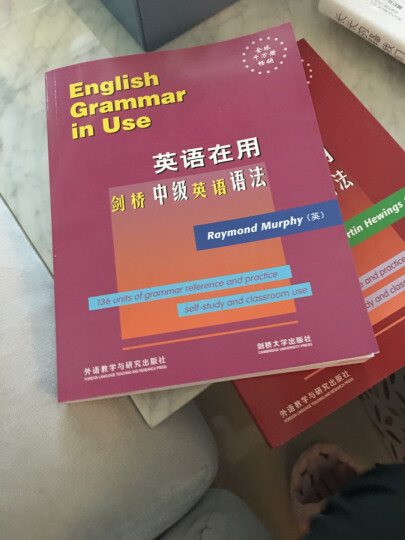 剑桥初级英语词汇及练习册+剑桥初级英语语法及练习册(英语在用)(共4册网店专供) 晒单图