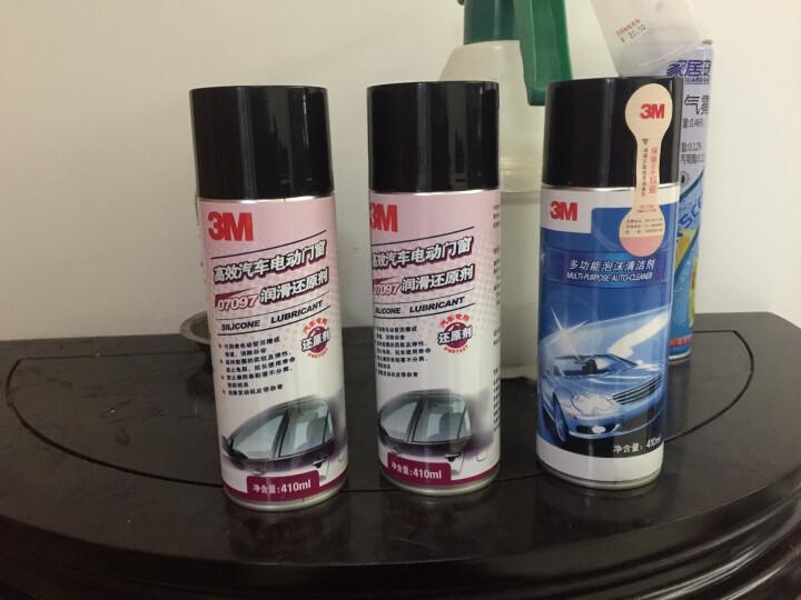 3M 汽车电动门窗润滑还原剂 车窗天窗升降密封橡胶条保养剂 PN7097两瓶装 晒单图