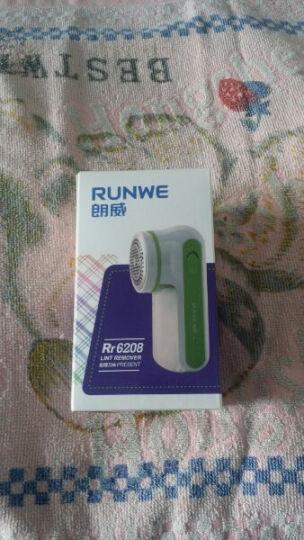 朗威(RUNWE)Rr6208毛球修剪器 剃毛器 毛球机 毛衣羊毛衫去球器 充电式 绿色 绿色 晒单图