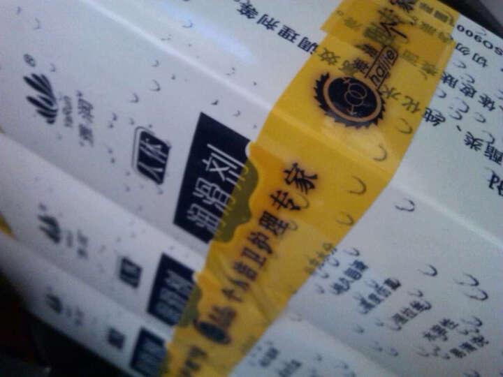 雅润 人体润滑剂 水溶性润滑液  高潮人体润滑油  (120g+10g)*3支+20g*4瓶 晒单图