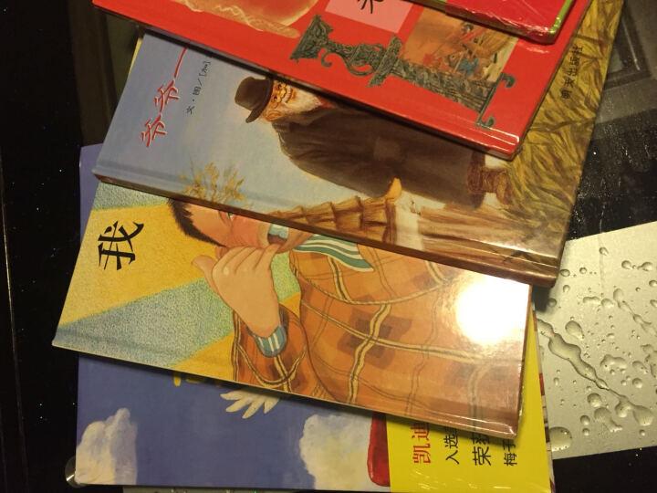 最美中国动画·上海美影经典故事:曹冲称象 晒单图