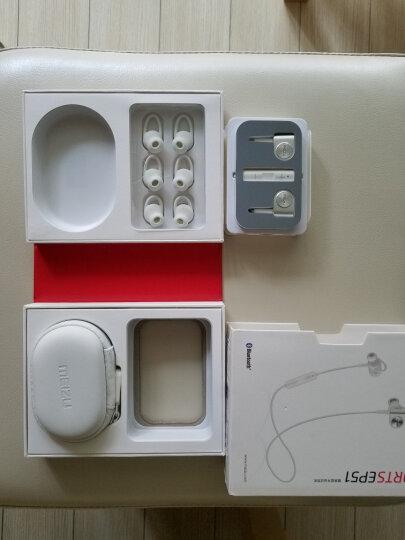 魅族(MEIZU)EP51 磁吸蓝牙入耳式手机耳机 无线运动耳麦 白色 晒单图
