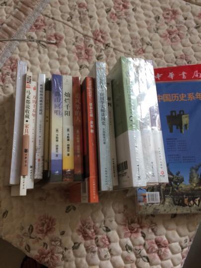 没眼人【首届京东文学奖-年度新锐入围作品】 晒单图