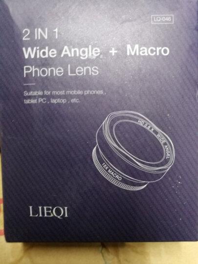 猎奇(LIEQI)手机镜头 抗畸变广角+微距套装 拍照神器 苹果华为外置摄像头 自拍照相镜头 LQ-025 玫瑰金 晒单图