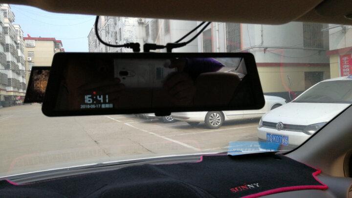 凌度 智能行车记录仪双镜头 高清夜视全景流媒体倒车影像一体机 导航电子狗后视云镜 10吋4G云镜版+无线导航蓝牙+32G(套餐四) 晒单图