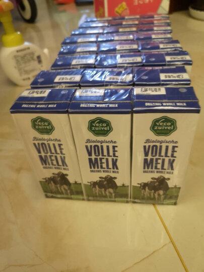 德国 进口酸奶 多美鲜(SUKI)酸牛奶 200ml(原味) 晒单图