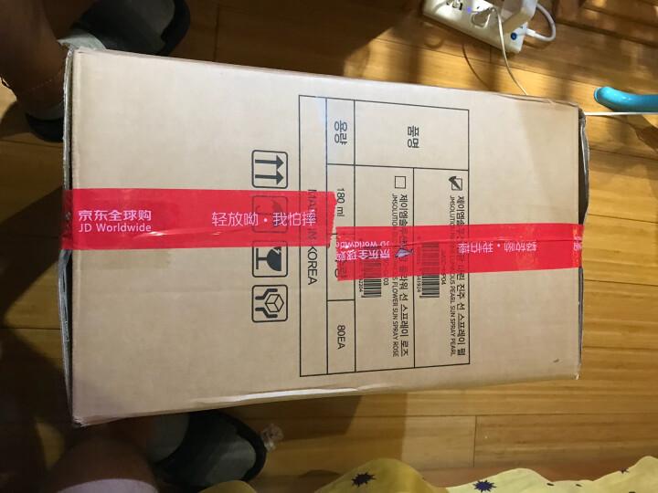 日本进口 MTG 美姿矫姿坐垫 Body Make Seat Style坐垫矫正器 红色经典款 臀围110cm 舒缓美臀 晒单图