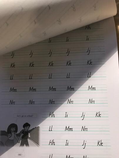 华夏万卷字帖 小学生英语字母天天练 晒单图